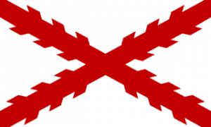 Bandera española Cruz de Borgoña
